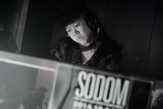 Photography: Hidemasa Miyake