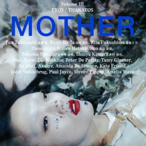 20141007MOTHER_VOLIII_COVER_TEXT_low_eye