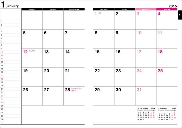 見開きで 1ヶ月の予定をチェックできるマンスリーページ