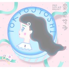 EXHIBITION BY TOKYOJYOSHI