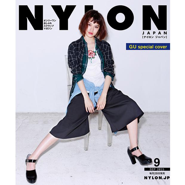 GU × NYLON JAPAN SPECIAL INTEREST