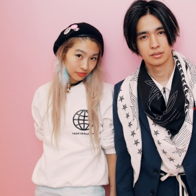 Name: Sachi & Hidetaka Yukimaru