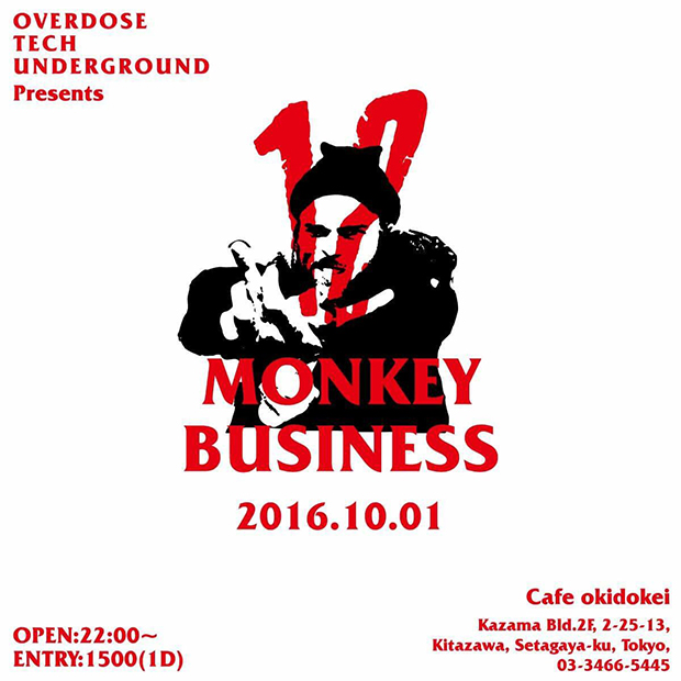 OVERDOSE TECH UNDERGROUND - MONKEY BUSINESS VOL.5