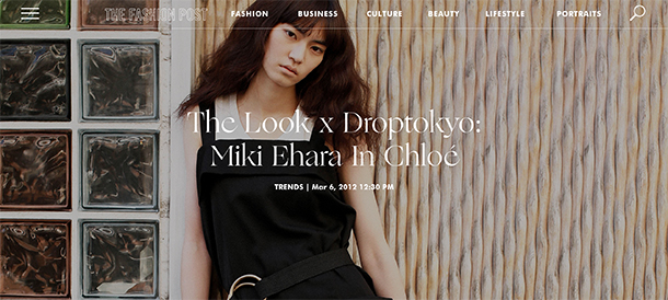 Miki Ehara