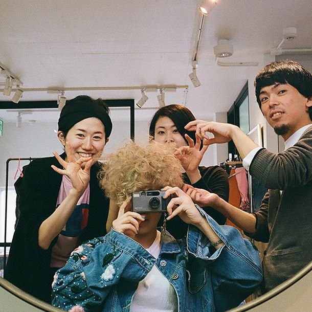 Hair Salon: TWIGGY.